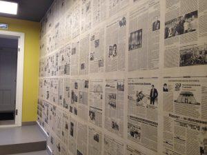 Стена в Доме журналистов