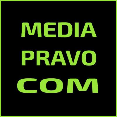 МедиаПраво.ком